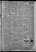 giornale/CFI0375871/1925/n.86/003