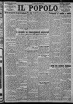 giornale/CFI0375871/1925/n.88/001