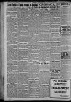 giornale/CFI0375871/1925/n.88/002