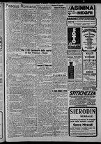 giornale/CFI0375871/1925/n.88/003
