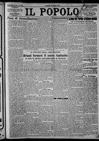 giornale/CFI0375871/1925/n.89/001