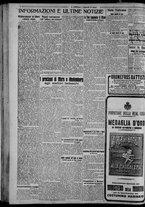 giornale/CFI0375871/1925/n.89/004
