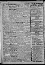 giornale/CFI0375871/1925/n.9/002