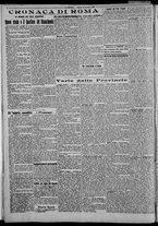 giornale/CFI0375871/1925/n.9/004