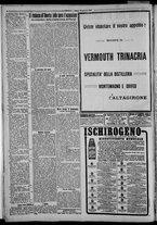 giornale/CFI0375871/1925/n.9/006