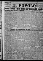 giornale/CFI0375871/1925/n.90/001