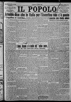 giornale/CFI0375871/1925/n.92/001