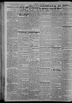 giornale/CFI0375871/1925/n.92/002