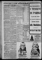 giornale/CFI0375871/1925/n.92/004