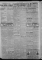 giornale/CFI0375871/1925/n.93/002