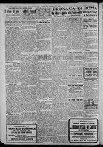 giornale/CFI0375871/1925/n.94/002