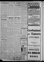 giornale/CFI0375871/1925/n.94/004