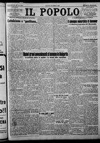 giornale/CFI0375871/1925/n.96/001
