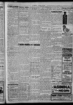 giornale/CFI0375871/1925/n.96/003