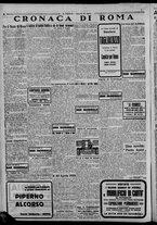 giornale/CFI0375871/1925/n.96/004