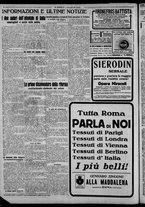 giornale/CFI0375871/1925/n.96/006