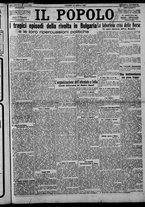 giornale/CFI0375871/1925/n.97/001