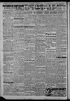 giornale/CFI0375871/1925/n.97/002