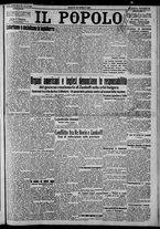 giornale/CFI0375871/1925/n.98/001