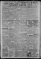 giornale/CFI0375871/1925/n.98/002
