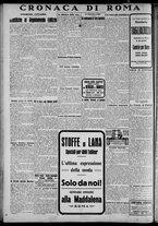 giornale/CFI0375871/1925/n.99/004
