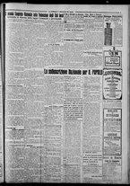 giornale/CFI0375871/1925/n.99/005