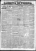 giornale/CFI0391298/1911/agosto/14
