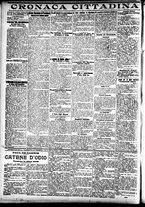 giornale/CFI0391298/1911/agosto/15