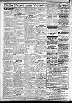 giornale/CFI0391298/1911/agosto/17
