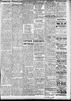 giornale/CFI0391298/1911/agosto/3