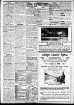 giornale/CFI0391298/1911/agosto/5