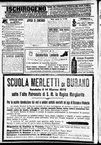giornale/CFI0391298/1911/agosto/6