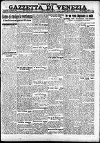 giornale/CFI0391298/1911/agosto/7