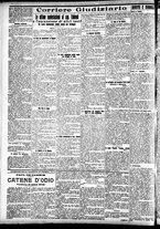 giornale/CFI0391298/1911/agosto/9