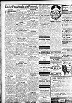 giornale/CFI0391298/1911/marzo/4