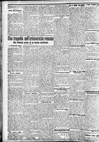 giornale/CFI0391298/1911/marzo/8