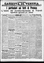 giornale/CFI0391298/1911/ottobre/10