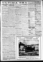 giornale/CFI0391298/1911/ottobre/14