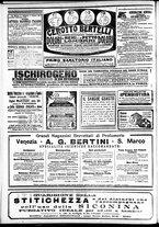 giornale/CFI0391298/1911/ottobre/15