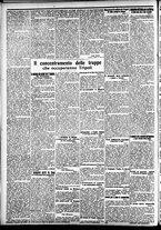 giornale/CFI0391298/1911/ottobre/17