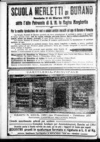 giornale/CFI0391298/1911/ottobre/19