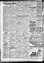 giornale/CFI0391298/1911/settembre/10