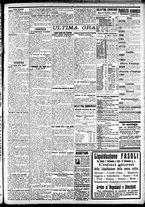 giornale/CFI0391298/1911/settembre/11