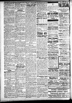 giornale/CFI0391298/1911/settembre/17