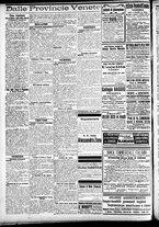 giornale/CFI0391298/1911/settembre/4