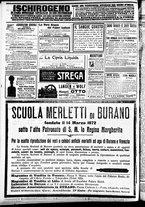 giornale/CFI0391298/1911/settembre/6