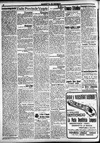 giornale/CFI0391298/1920/agosto/12