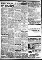 giornale/CFI0391298/1920/agosto/14