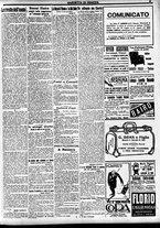 giornale/CFI0391298/1920/agosto/3