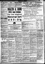 giornale/CFI0391298/1920/agosto/6
